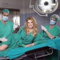 проведение операции по увеличению груди