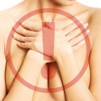 опасность увеличения груди